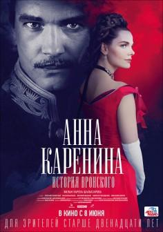 Anna Kareninová. Vronského príbeh