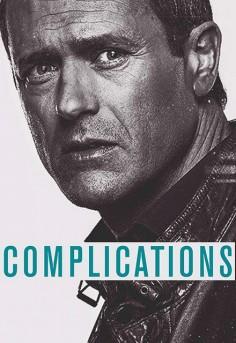 Komplikácie