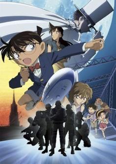 Meitantei Conan: Tenkú no Lost Ship